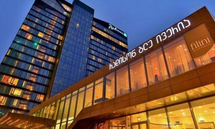 Book 5 Star Luxury Hotels In Georgia Book5star Com
